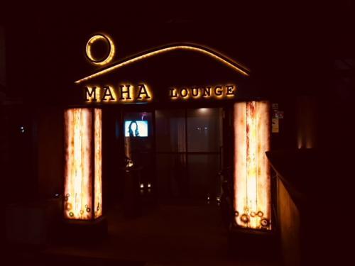 Maha Lounge Nacht Eingang